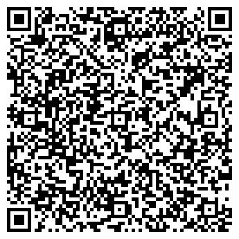 QR-код с контактной информацией организации Домгран УП