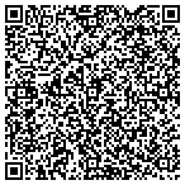 QR-код с контактной информацией организации АльМаКом, ОДО