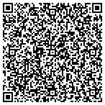QR-код с контактной информацией организации Техно Сервис, ООО