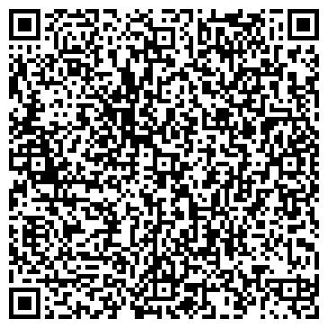 QR-код с контактной информацией организации БиоЛайт-Сервис, ООО