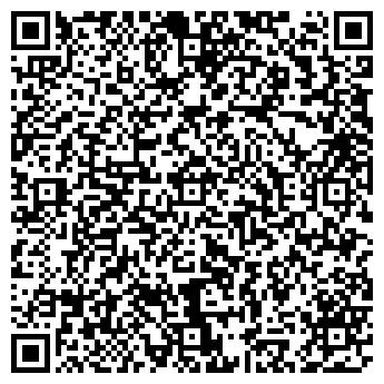 QR-код с контактной информацией организации Би-Проект, ЗАО