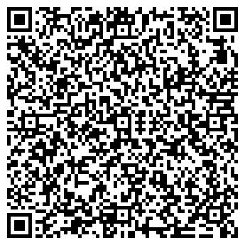 QR-код с контактной информацией организации Алексим-ИС, ООО