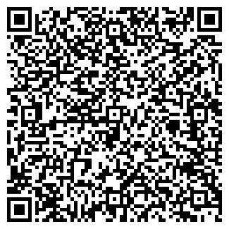 QR-код с контактной информацией организации АЛТЕК, ООО