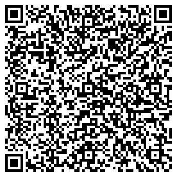 QR-код с контактной информацией организации Лантрейдинг, ООО