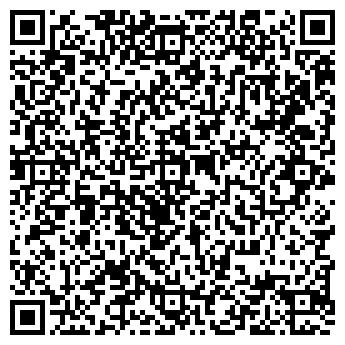 QR-код с контактной информацией организации СООО Искрабел