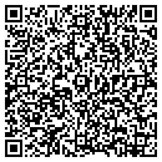 QR-код с контактной информацией организации УП ГКВС