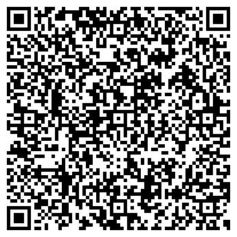 QR-код с контактной информацией организации Оксион, ООО
