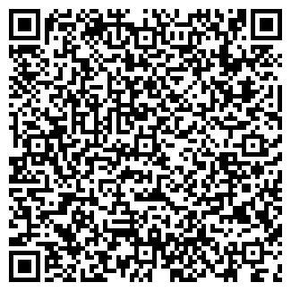 QR-код с контактной информацией организации АВ-Климат, ООО