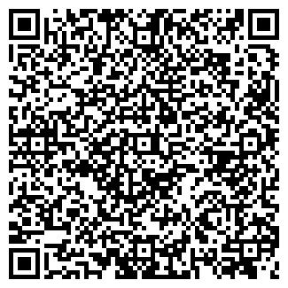 QR-код с контактной информацией организации Галант Н
