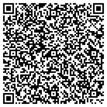 QR-код с контактной информацией организации ООО БРОДЫ