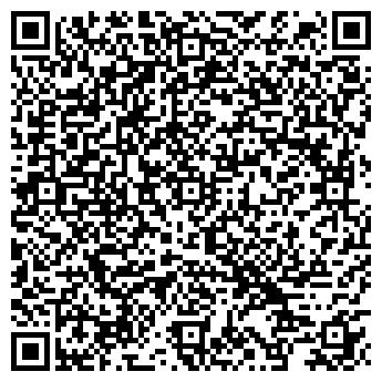 QR-код с контактной информацией организации Канпласт, ПЧУП