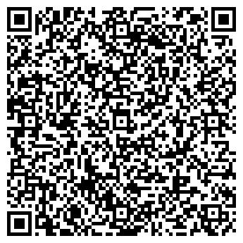 QR-код с контактной информацией организации БелКондиционеры, ООО