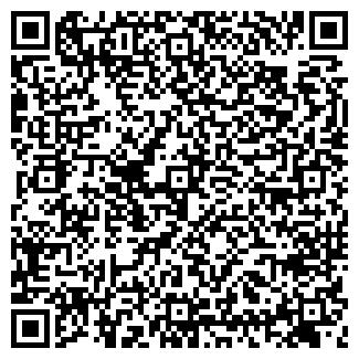 QR-код с контактной информацией организации ГЕОИНКОМ, ЗАО