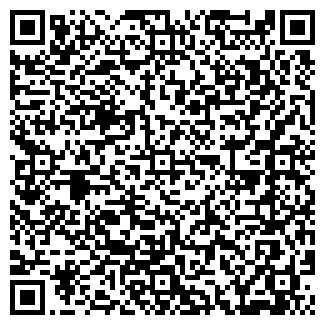 QR-код с контактной информацией организации Эсир, АО
