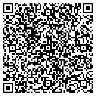 QR-код с контактной информацией организации Вертекс-Брест, ЧУП ОО БелТИЗ