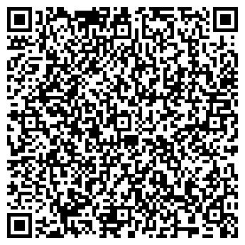 QR-код с контактной информацией организации Стенд-АП, ЧТПУП