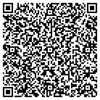 QR-код с контактной информацией организации Люмерпа, УП