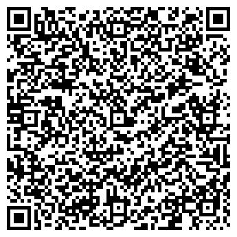 QR-код с контактной информацией организации ЦентрумБел, ОДО