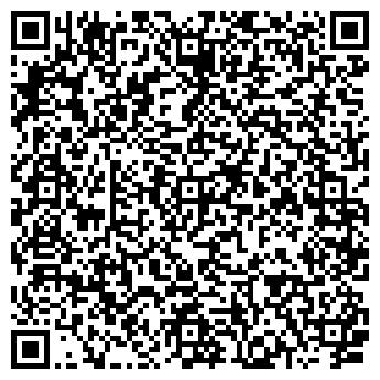 """QR-код с контактной информацией организации ООО """"Компания """"Аркуш"""""""