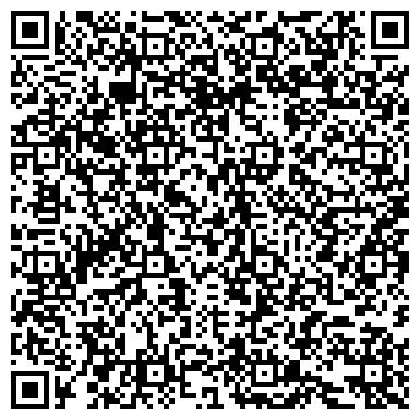 QR-код с контактной информацией организации Интернет-магазин «Сувенир-чик»