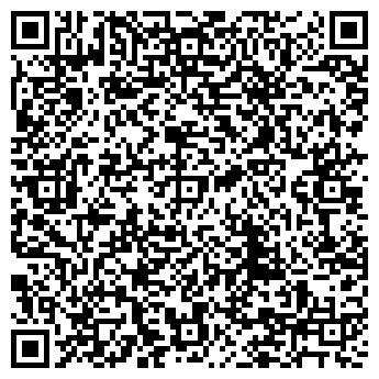 """QR-код с контактной информацией организации ТОВ ТК """"Юлис"""""""