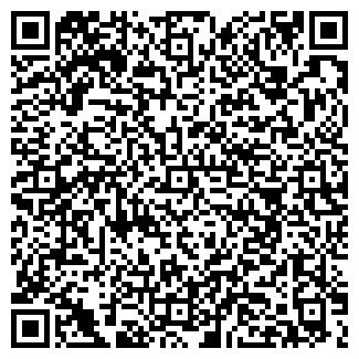 QR-код с контактной информацией организации Бест офис