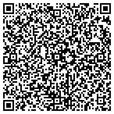 QR-код с контактной информацией организации Голден Таурус, Частное предприятие