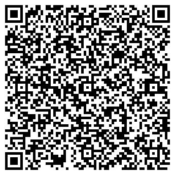 QR-код с контактной информацией организации Инфостенд