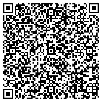 QR-код с контактной информацией организации Ермас