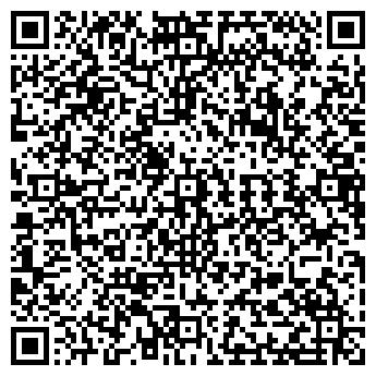 QR-код с контактной информацией организации КОМПЛЕКТ ДИЗАЙН
