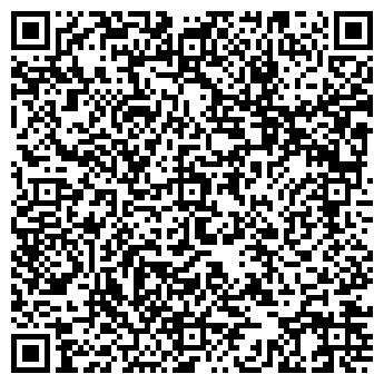 QR-код с контактной информацией организации Контур-2000