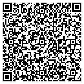 QR-код с контактной информацией организации Частное предприятие Интраст