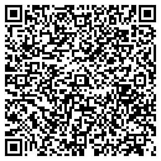 QR-код с контактной информацией организации СИТИ ПАК