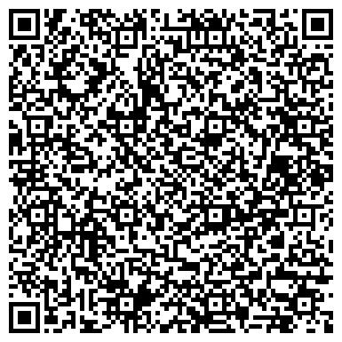 "QR-код с контактной информацией организации Предприятие ""Основа-Проминвест"" ОО ""ФПИ"""