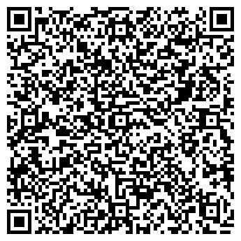 QR-код с контактной информацией организации ЧП Мудрый