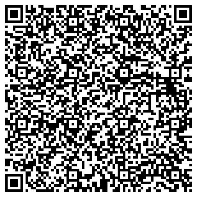 """QR-код с контактной информацией организации Общество с ограниченной ответственностью ООО """"Мебель-Техностиль"""""""