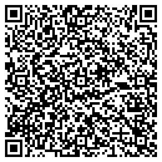QR-код с контактной информацией организации СКРАБ