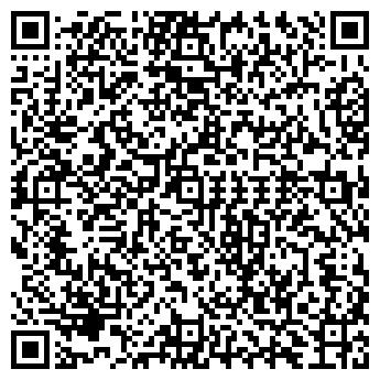QR-код с контактной информацией организации Декор-окна