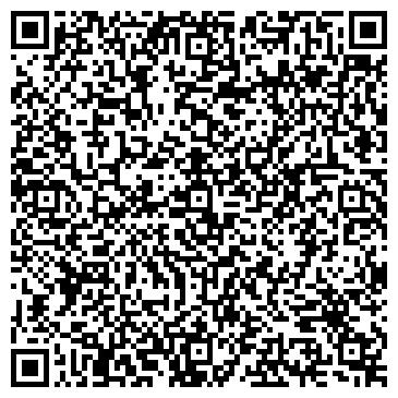 QR-код с контактной информацией организации Интерсервис К