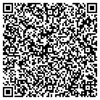 QR-код с контактной информацией организации ФОП Карюк С.В.