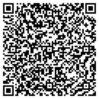 QR-код с контактной информацией организации АЛКОМСТРОЙ