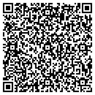 QR-код с контактной информацией организации УП Белримед