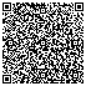 QR-код с контактной информацией организации ИНТЕКОН (INTECON)