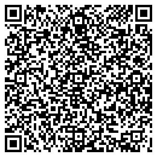 QR-код с контактной информацией организации БАУМИТ