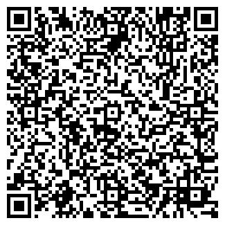 QR-код с контактной информацией организации СПД Шишман