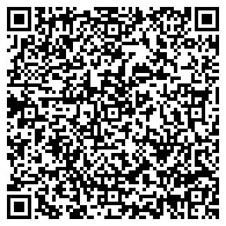 QR-код с контактной информацией организации СтанМаш
