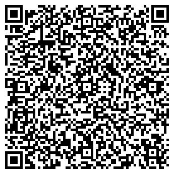 QR-код с контактной информацией организации ЧП Павликова