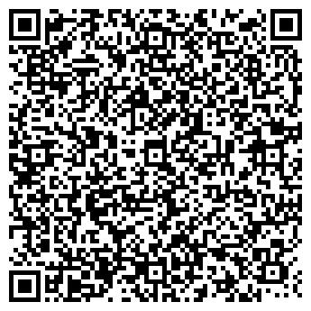 """QR-код с контактной информацией организации ООО """"ЭЛИТ ТРЕЙД"""""""
