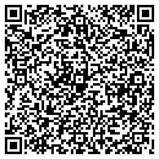 QR-код с контактной информацией организации СЕРВЕР