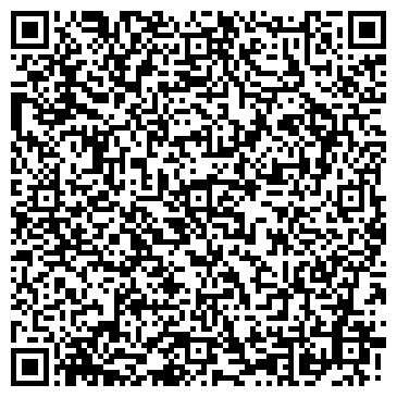 """QR-код с контактной информацией организации Интерьер маркет """"DomoStyle"""""""